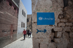 Aleppo - Clinic and child friendly space