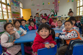 ECD project in Zhong County, Chongqing