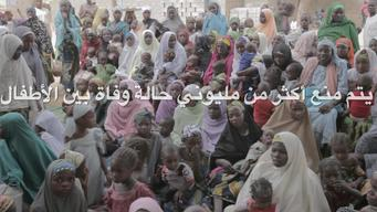 11396 NYHQ Immunization PSA MIXED ARABIC HD PAL