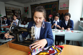 Girls Education Project