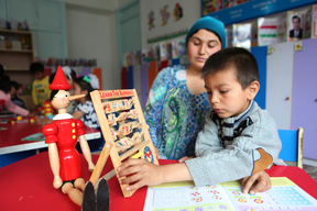 Early Childhood Education Centres
